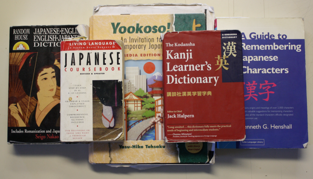 My old textbooks and dictionaries